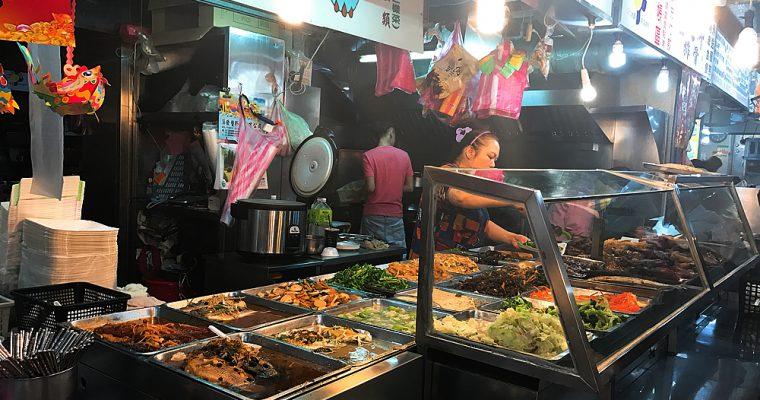 旅する食卓:「吃飯了嗎?(ご飯食べた?)」の文化を味わう台湾