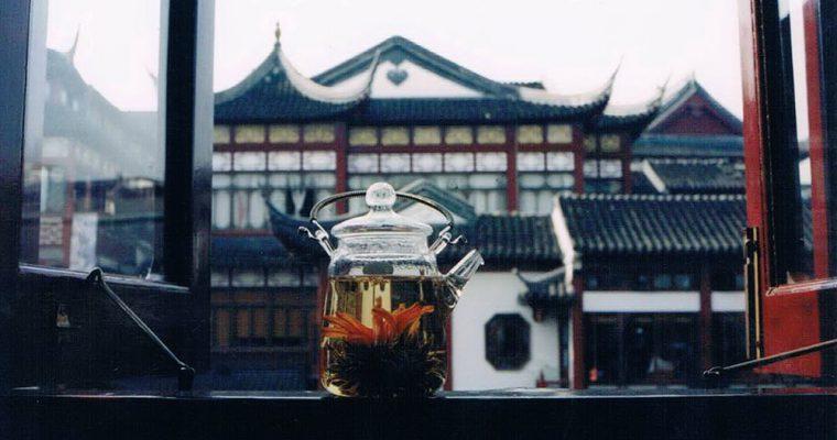 【イベント】1/28(日)「中国のお茶とお話」開催のお知らせ