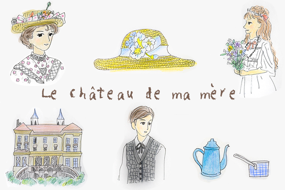 【映画で旅するフランス】冬に家族のあたたかさを感じる映画『プロヴァンス物語 マルセルのお城』