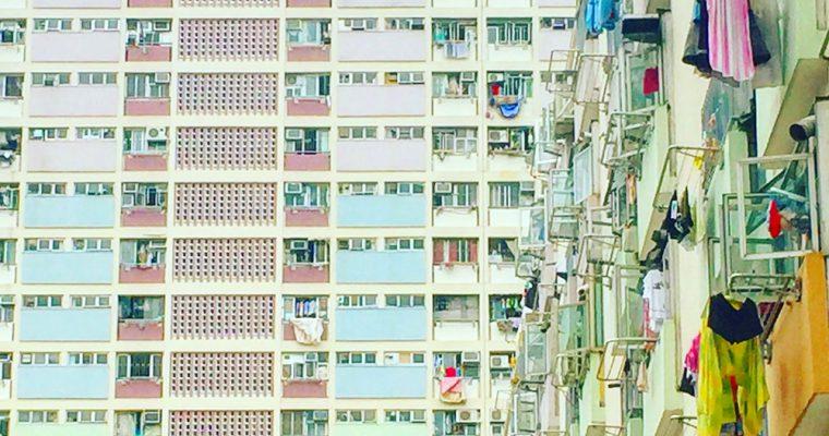 【イベント】2/24(日)「香港のお茶とお話」開催のお知らせ