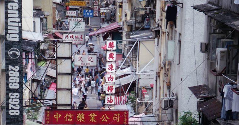 【お茶会レポート】超級香港迷と行く!暮らしの香港街歩き