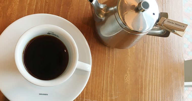 【旅茶日記】土砂降りの午後、イエメン珈琲を楽しむ