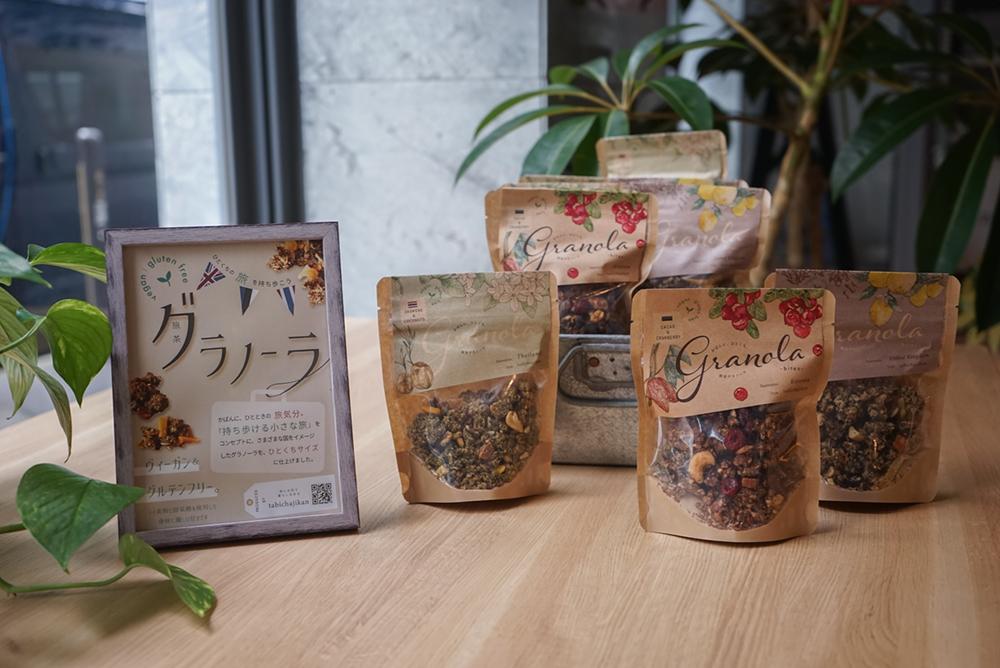 「かばんに、ひとくち」旅茶グラノーラ発売のお知らせ